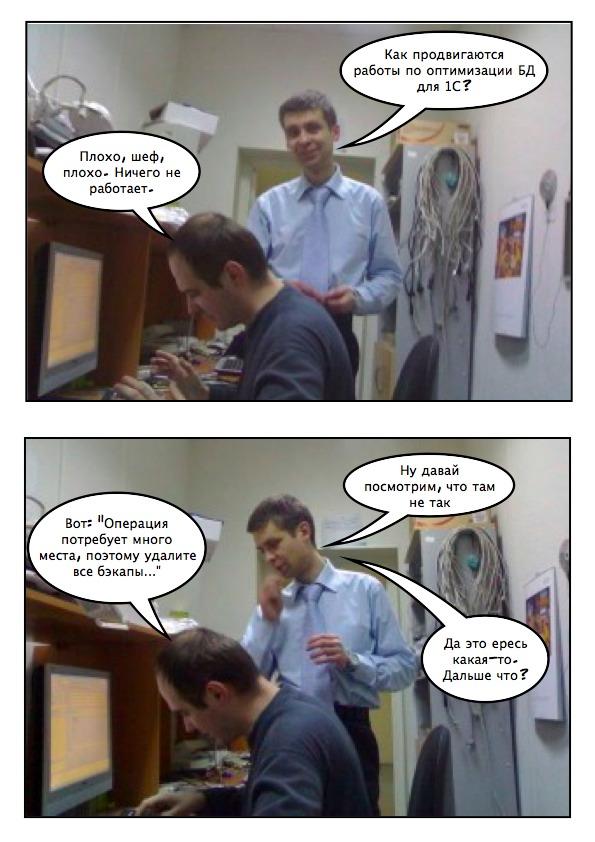 wpid-Page_1-2011-01-13-13-35.jpg