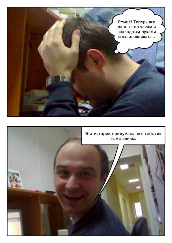 wpid-Page_4-2011-01-13-13-35.jpg