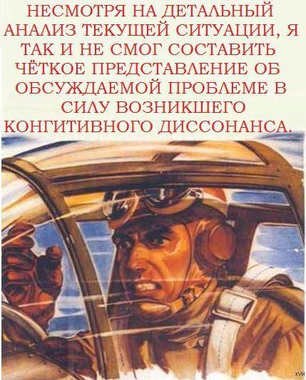 wpid-original-nesmotrja-na-detalnyj-analiz-tekuschej-situatsii-2011-01-17-12-00.jpg
