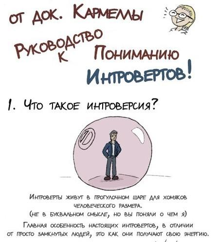 wpid-448x806-2012-05-29-02-40.jpg