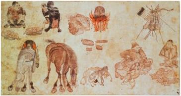 Монгольский натюрморт средних веков