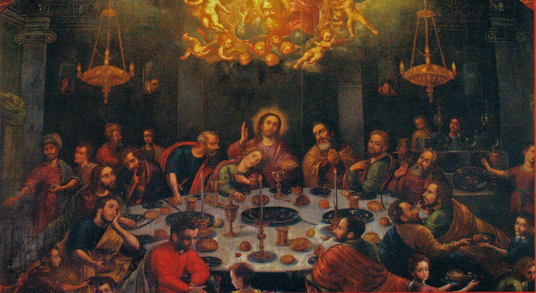 Тайная вечеря Диего де ла Пуэнте, 17 век